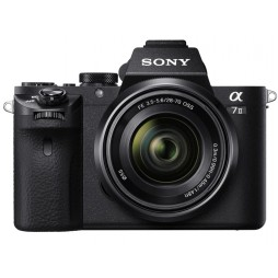 Sony Alpha ILCE-7II mit SEL FE 28-70 mm OSS Kit